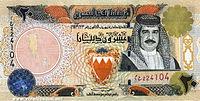 عملات مملكة البحرين 88888.jpg?rnd=0.9121543984218387&sizeM=3