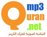 097 al qadr - ahmad saud.mp3